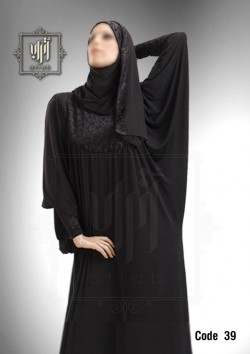 Esdal Atrab lycra with Velour code M39